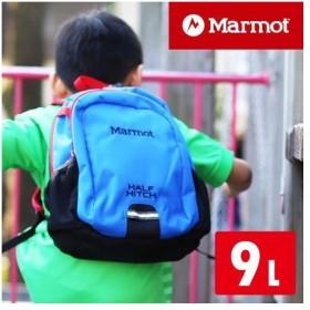 マーモット Marmot リュックサック リュック キッズパック Kids Day Pack-Med 9 m4bf2640j 防水