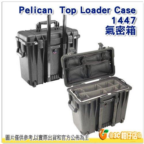 客訂 Pelican 派力肯 1447 氣密箱 含輪座 公事用隔板組 1440 塘鵝 防水盒 拉桿滑輪 運輸箱 防水防撞防塵 Top Loader Case 公司貨