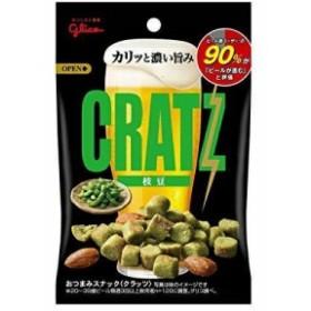 【送料無料(沖縄・離島除く)】グリコ クラッツ 枝豆 42g 20個(10個x2)