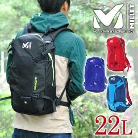 ミレー MILLET ザックパック 登山用リュック アタックザック MOUNTAINEERING マウンテニアリング PROLIGHTER 22 プロライター 22 メンズ レディース mis2117