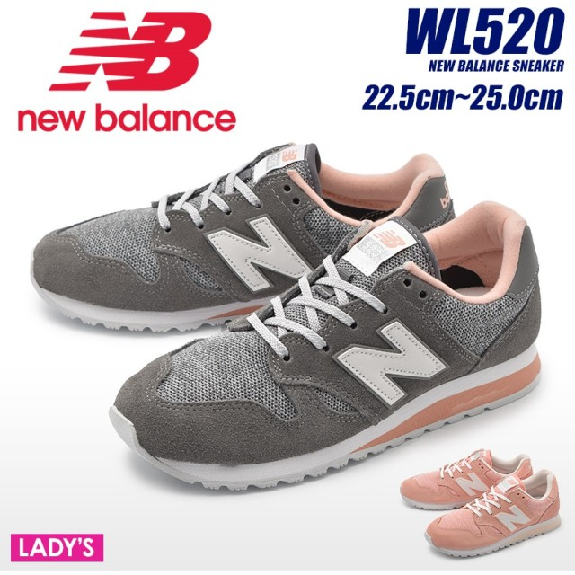 NEW BALANCE ニューバランス ランニングシューズ WL520 レディース 靴