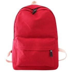 10代の少女、赤キャビアリュック女性女の子キャンバスプレッピーショルダーBookbagsスクールトラベルバックパックバッグクールなデイパック
