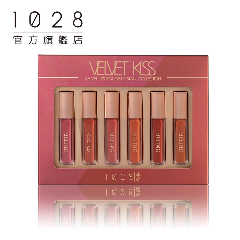 1028 唇迷心竅好色唇釉好色組【母親節送禮首選】