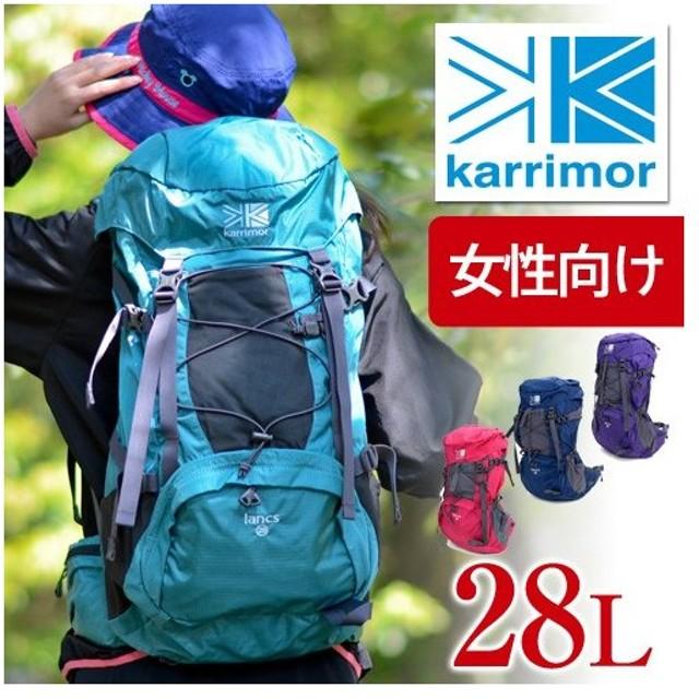 カリマー karrimor ザックパック 登山用リュック alpine×trekking lancs 28 T1 メンズ レディース