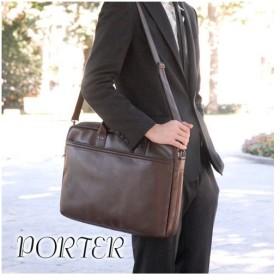 ビジネスバッグ [PORTER ポーター] PORTER 吉田カバン ポーター PORTER アラウンド ビジネスバッグ ブリーフケース 003-01265
