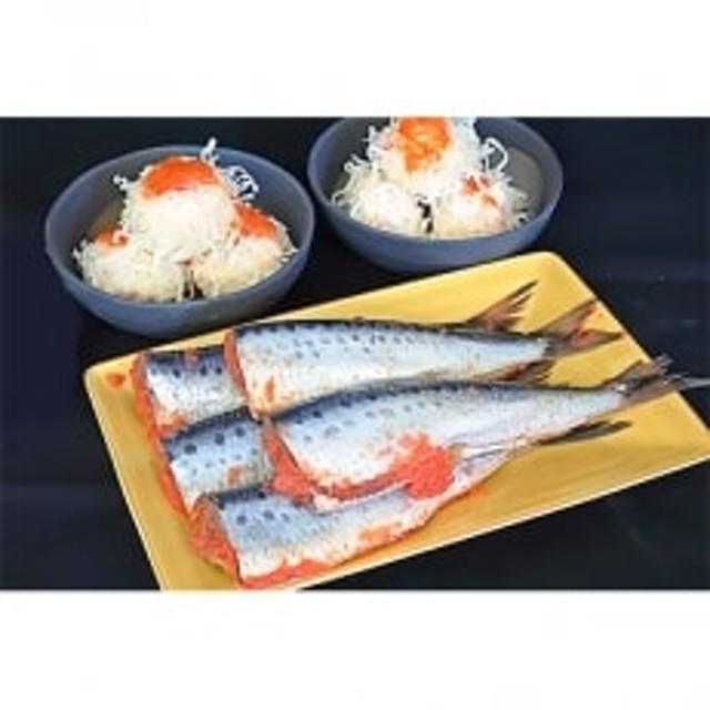 魚市場厳選 かねふく「明太子しゅうまい」&「いわし明太」(各1箱)
