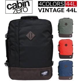 CABIN ZERO キャビンゼロ VINTAGE 44L ULTRA LIGHT CABIN BAG/バックパック/リュックサック/旅行用 CZ07 カバン/鞄/メンズ/レディース