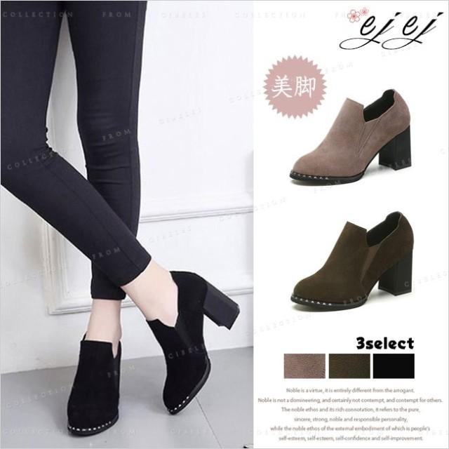 ブーツ ブーティー レディース シューズ 靴 スエード 秋冬用 履きやすい 太いヒール 歩きやすい 痛くない 疲れない