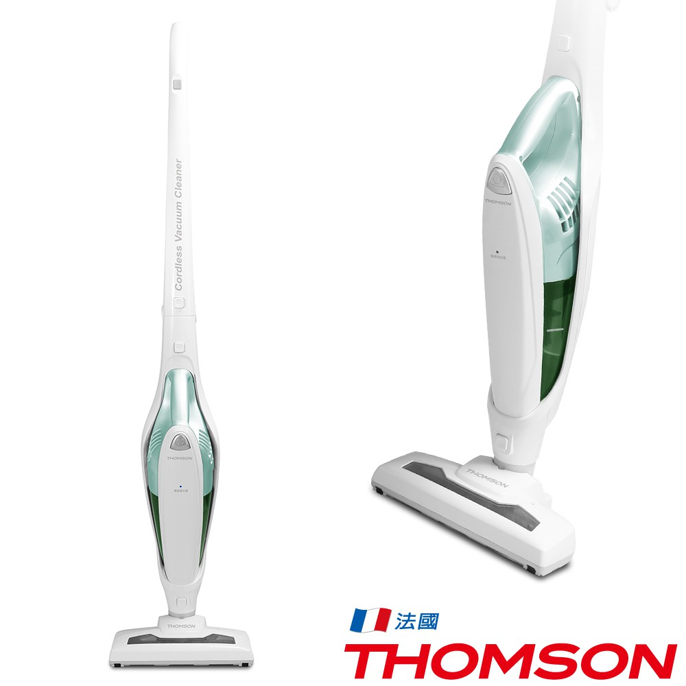 THOMSON 二合一直立手持吸塵器 TM-SAV31D(旺德總代理)