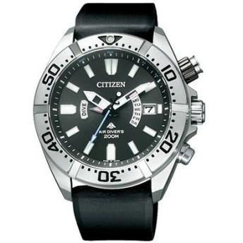 シチズン CITIZEN PROMASTER プロマスター 腕時計 メンズ PMD56-3083 エコ・ドライブ