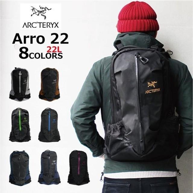 ARCTERYX アークテリクス Arro 22 アロー リュック リュックサック バックパック バッグ メンズ レディース 6029