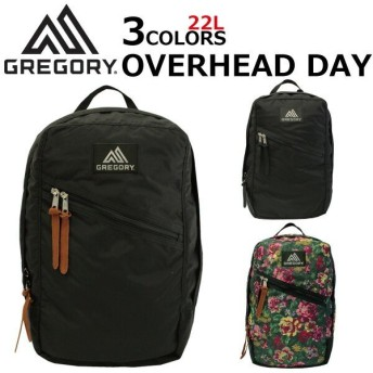 GREGORY グレゴリー OVERHEAD DAY オーバーヘッドデイ リュック リュックサック バックパック メンズ レディース B4 22L