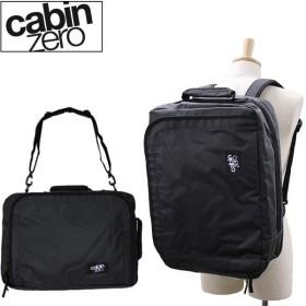 CABIN ZERO キャビンゼロ URBAN 44L ULTRA LIGHTWEIGHT CABIN BAG アーバン ライトウェイト ショルダーバッグ バックパック リュック  42L A3 CZ10