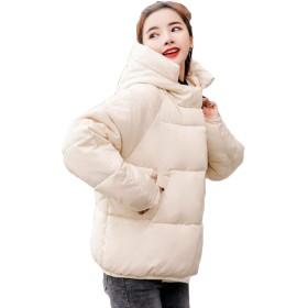 Aippv ダウンコート レディース ダウンジャケット 中綿コート アウター 長袖 韓国風ゆったり 着痩せ ショート丈 防風 防寒 無地 フード付き ダウンコートベージュAL-2