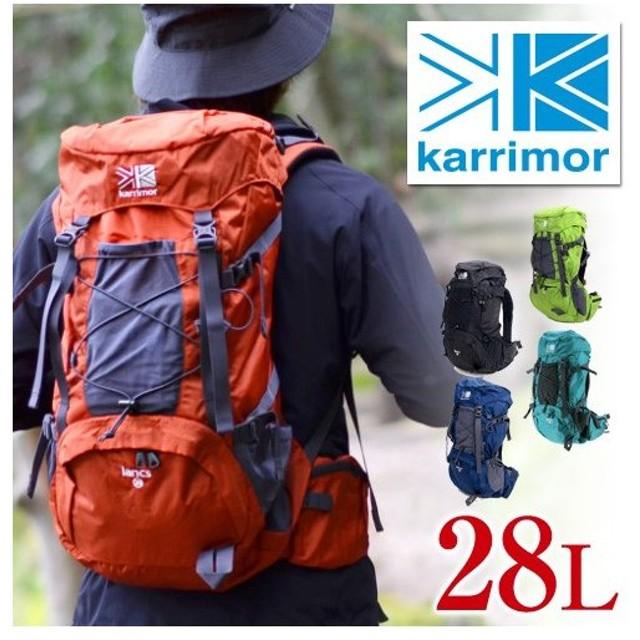 カリマー karrimor ザックパック 登山用リュック alpine×trekking lancs 28 T2 メンズ レディース