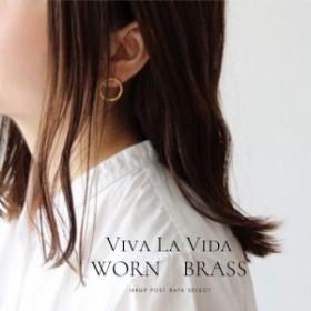 Viva La Vida ピアス WORN BRASS トロイド/サークルピアス/16fgp/ブラス/アクセサリー/ジュエリー/ギフト