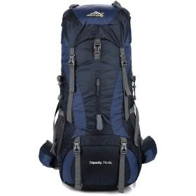 登山バッグは屋外のバックパックの肩に男性女性大容量のハイキングバックパック旅行します,藍色