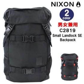 ニクソン リュック C2819 NIXON Small Landlock SE Backpack スモールランドロック バックパック デイバッグ バッグ リュックサック 男女兼用 ag-2004
