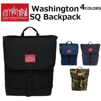 MANHATTAN PORTAGE マンハッタンポーテージ Washington SQ Backpack ワシントンスクエア バックパック リュック リュックサック バッグ メンズ MP 1220