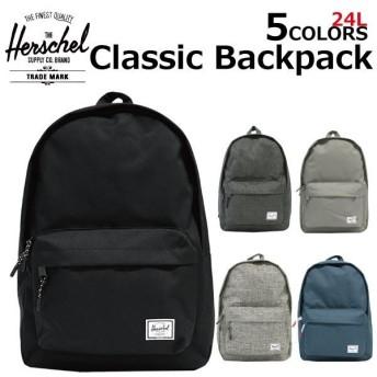 HERSCHEL SUPPLY ハーシェル サプライ Classic Backpack クラシック バックパック 10500 メンズ レディース 24L B4 リュックサック デイパック バッグ
