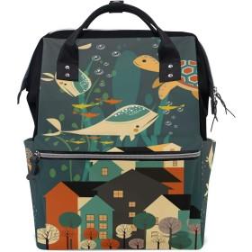 おむつバッグ動物サメ亀おむつ バッグ バックパック ママバッグ カジュアル 軽量 大容量 トラベル マミー用