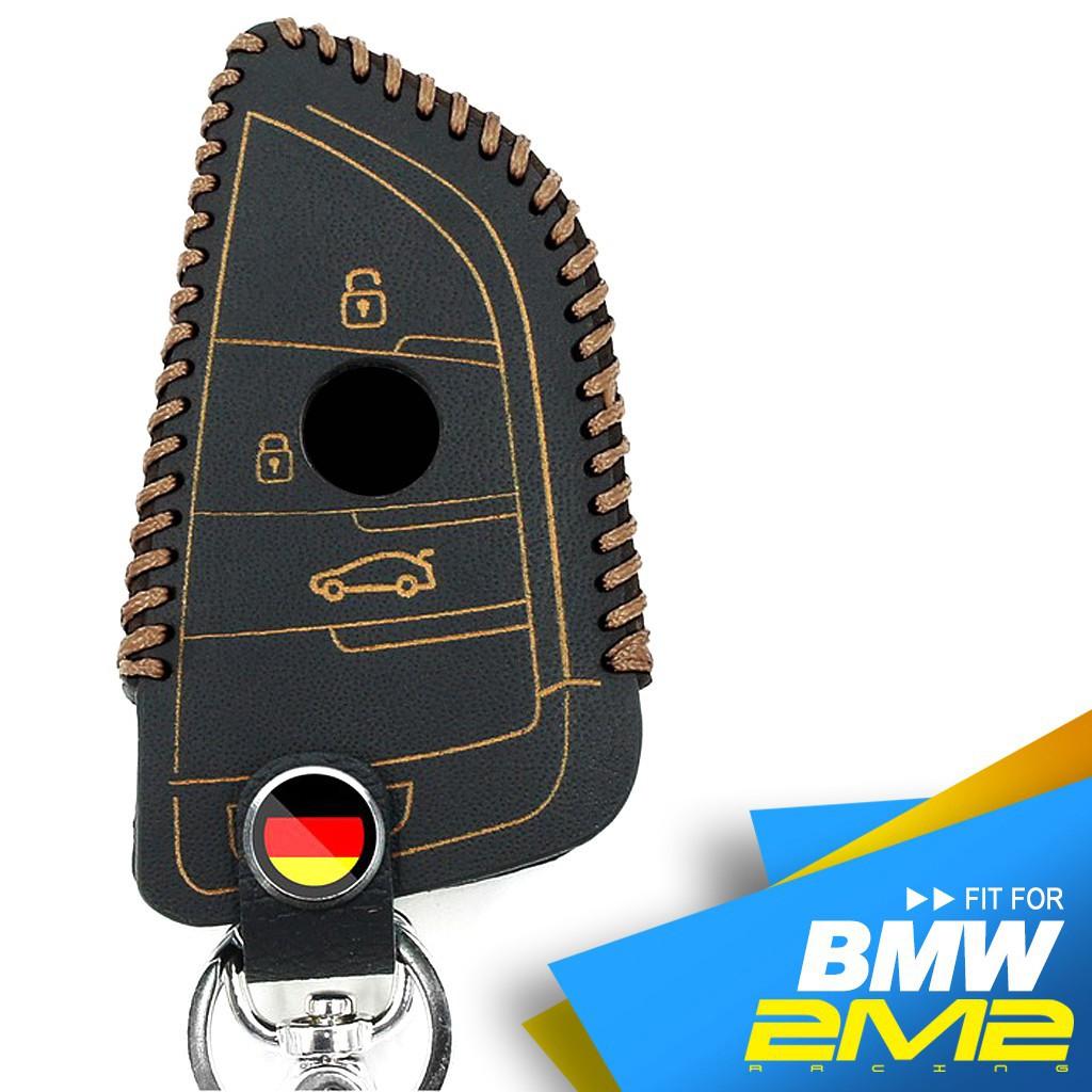 【2M2】BMW X5 F46 F85 F86 F87 F15 F85 F22 F45 寶馬 汽車 晶片 鑰匙 皮套
