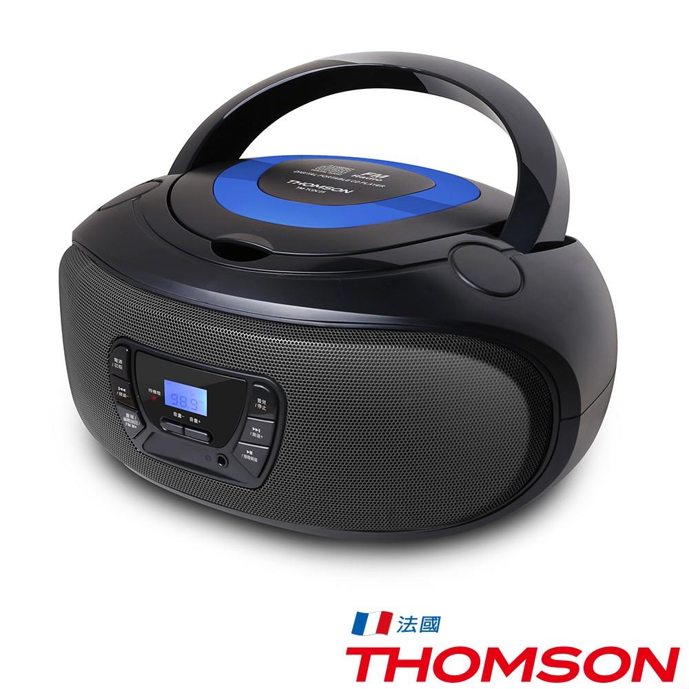 THOMSON 手提CD音響 TM-TCDC25