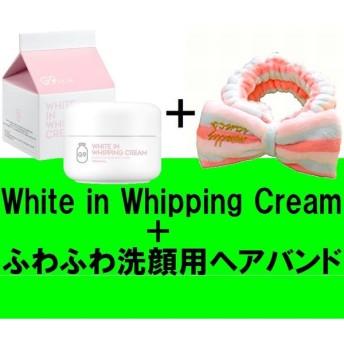 ■送料無料■ふわふわ洗顔バンド付き■ベリサム ピンク ホワイトミルククリーム ウユクリーム 牛乳クリーム 韓国コスメ G9SKIN G9 White in Whipping Milk Cream