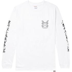 《期間限定セール開催中!》BLACKMEANS メンズ T シャツ ホワイト XXL コットン 100%