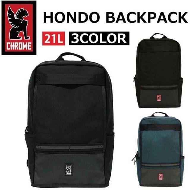 CHROME クローム HONDO BACKPACK ホンドー バックパック リュックサック デイパック メンズ レディース 21L B4 BG-219
