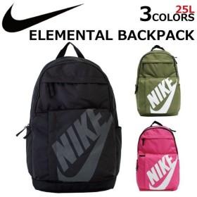 NIKE ナイキ ELEMENTAL BACKPACK エレメンタル バックパック スポーツ リュックサック ロゴ プリント メンズ レディース 25L B4 BA5381
