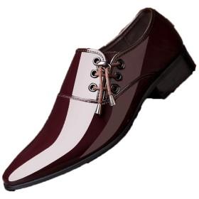 [ジョイジョイ] メンズ レースアップシューズ エナメル オックスフォード ヒールアップ 靴 ビジネスシューズ/スーツ 男性 ブラックシューズ 通気性 フォーマル 結婚式 先のとがったつま先 革の靴