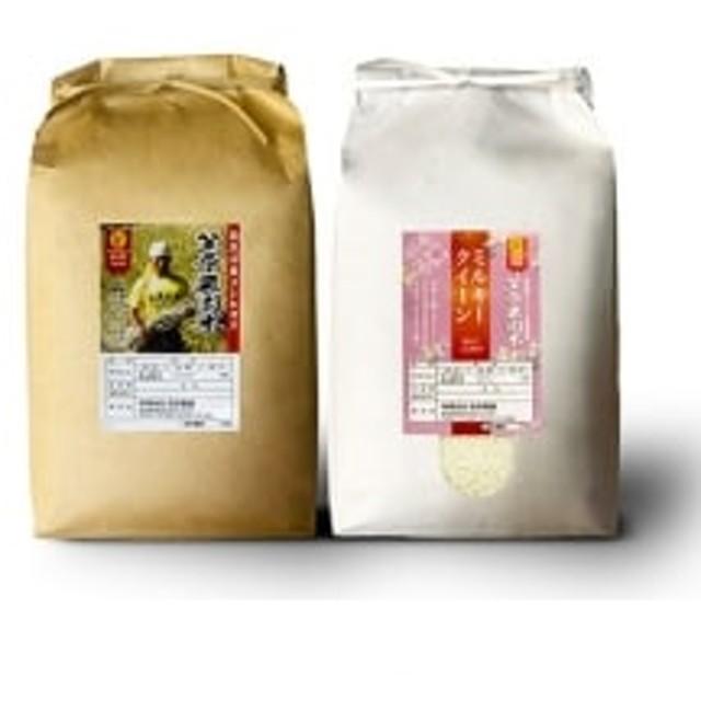 南魚沼産【笠原農園米】コシヒカリ、ミルキークイーン食べ比べセット