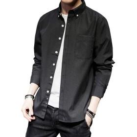 oolivupf シャツ メンズ 長袖 メンズカジュアルシャツ カジュアル 無地 ビジネス 大きいサイズ オックスフォードシャツ(XB017heiM)