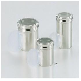 SA 18-8 パウダー缶(PP蓋付)小 <小>