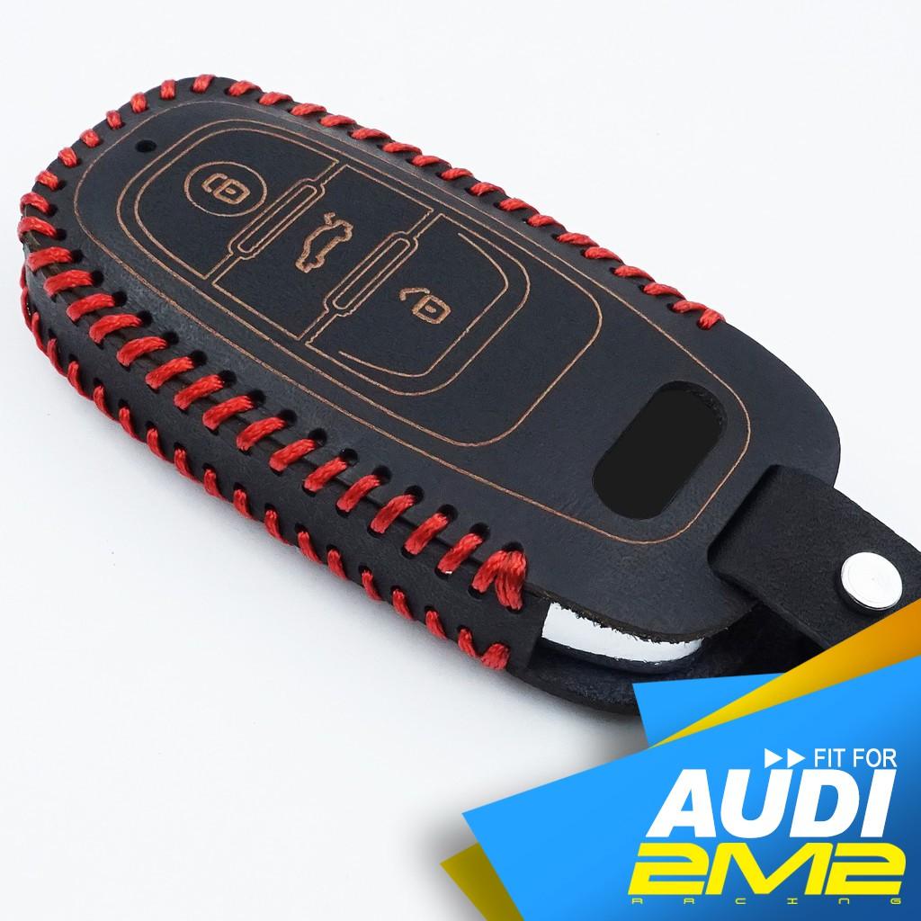 【2M2】Audi A1 A3 A4 A5 A6 A7 A8 奧迪汽車晶片鑰匙皮套 智能智慧型鑰匙