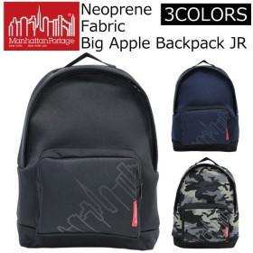 MANHATTAN PORTAGE マンハッタン ポーテージ Neoprene Fabric Big Apple Backpack JR ネオプレン ファブリック ビッグ アップル バックパック リュック  バッグ