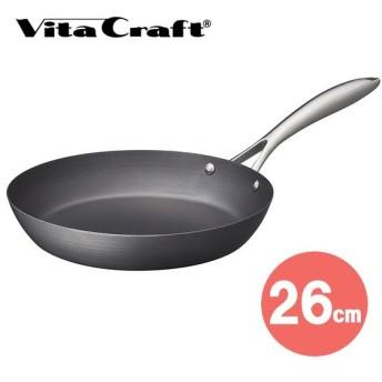 【送料無料】ビタクラフト スーパー鉄フライパン26cm ( 2002 ) 【 VitaCraft 】