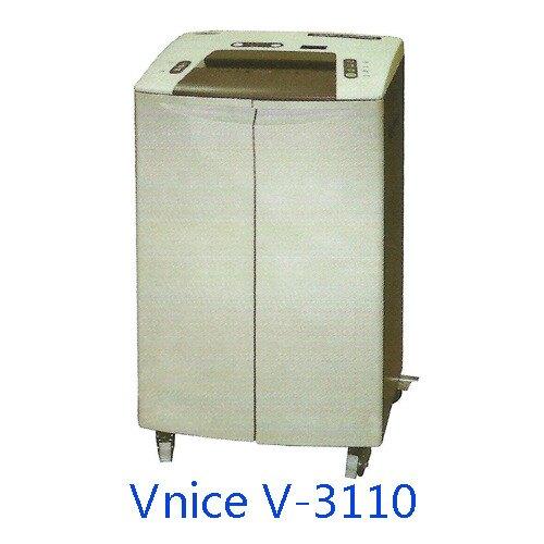 Vnice  V-3110  實體刀碎紙機 / 台