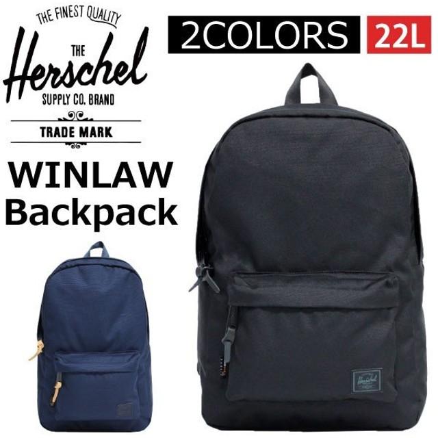 HERSCHEL SUPPLY ハーシェル サプライ WINLAW Backpack ウィンラウ バックパック リュック リュックサック デイパック バッグ メンズ レディース B4 22L 10230