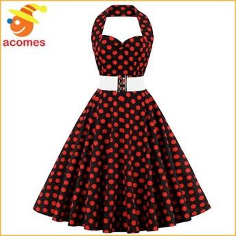 レトロ ドレス オールディーズ 衣装 ヴィンテージ ホルタードレス ポルカドット ミニー スウィングドレス カクテルドレス 50年代 ダッパー デイ