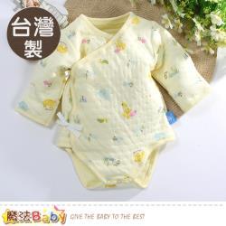 魔法Baby 包屁衣 台灣製保暖三層棉厚款純棉護手連身衣~b0211