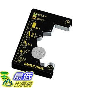 [106 東京直購] 旭電機化成 Smile Kids 電池電量測量器 ADC-10 可測量:1/2/3/4號電池1.5V/3V鈕扣電池
