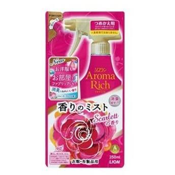 ソフラン アロマリッチ 香りのミスト スカーレットの香り つめかえ用 250mL*配送分類:1