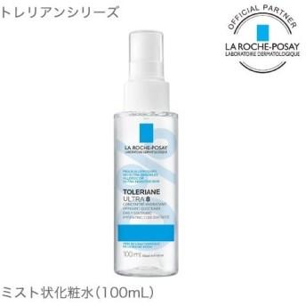 ラロッシュポゼ トレリアン ウルトラ8 モイストバリアミスト 100mL 乾燥肌 化粧水 ミスト