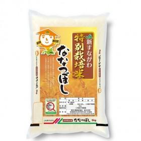 JA新すながわ産 特栽米ななつぼし定期便(6ヶ月)【新米】