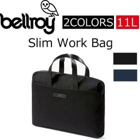bellroy ベルロイ Slim Work Bag スリム ワーク バッグ ブリーフケース ビジネスバッグ ミニマリスト メンズ レディース BSWA