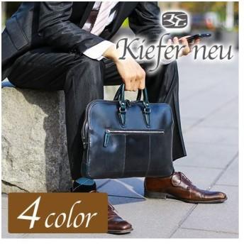 キーファーノイ kiefer neu ブリーフケース ビジネスバッグ A4 チャオ kfn1638c
