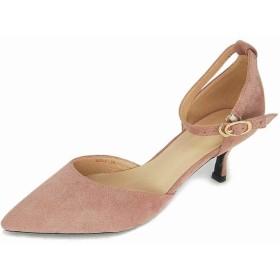 [Kumi] ポインテッドトゥ パンプス レディース 歩きやすい 痛くない 美脚 ピンヒール ベージュ 黒 革 靴擦れ防止(36 ピンク)