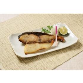 C027 旬の魚の味噌漬け